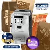 義大利品牌迪朗奇-風雅型 ECAM 22.110.SB 全自動咖啡機