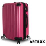 【ARTBOX】探險意志-24吋ABS鑽石抗刮可加大行李箱(桃紅)