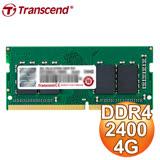 Transcend 創見 JetRam DDR4 2400 4G 筆記型記憶體