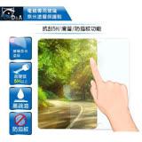 D&A Samsung Galaxy Tab S3 / 9.7吋 電競專用5H螢幕保護貼(NEW AS玻璃奈米)