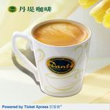 【7/11】丹堤咖啡60元飲品兌換券