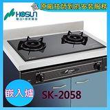 豪山 SK-2058 歐化嵌入爐 .