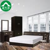 品生活-經典優質七件式房間組2色可選(床頭箱+床底+獨立筒+床頭櫃+化妝台+椅+衣櫥)-雙人加大6尺