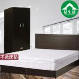【品生活】簡約優質三件式房間組2色可選(床頭片+床底+衣櫥)-雙人