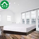 【品生活】經典二件式房間組2色可選(床墊+床底) (單人加大3.5尺)