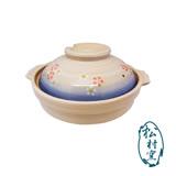 松村窯 日式砂鍋 7.5吋