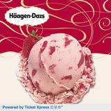 【7/22】Häagen-Dazs冰淇淋單球兌換券
