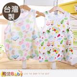 魔法Baby 女童背心(2件一組) 台灣製夏季清涼背心 k50446