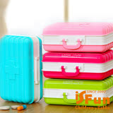【iSFun】旅行專用*行李箱造型6格藥盒/四色可選