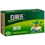 白蘭氏雞精70g 8入/盒免運◆德瑞健康家◆