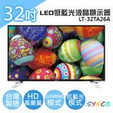 【SYNCO新格】32吋LED低藍光液晶顯示器 LT-32TA26A