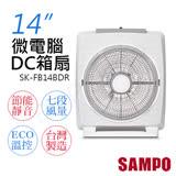 【聲寶SAMPO】14吋 ECO節能DC箱扇 SK-FB14BDR