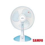 SAMPO聲寶-12吋機械式桌扇SK-FB12