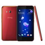 HTC U11 八核心5.5吋4G/64G水漾玻璃設計手機 LTE