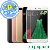 OPPO R11 5.5 吋4G/64G 雙鏡頭八核智慧型手機 LTE--送玻璃保護貼+32GB SD記憶卡+原廠皮套