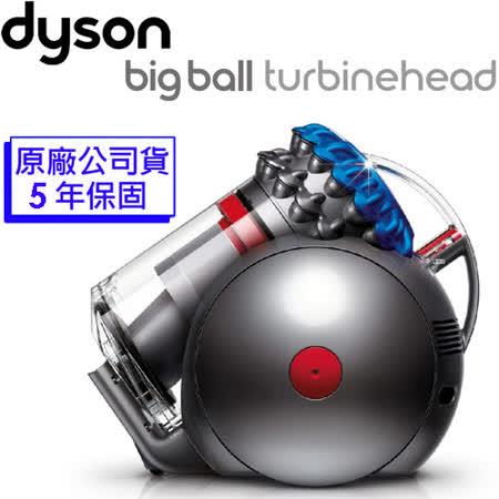 dyson Big Ball Turbinehead CY23圓筒式吸塵器 -friDay購物 x GoHappy