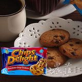 Chips Delight 巧克力曲奇餅200g (任選)