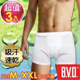 BVD 吸汗速乾 平口四角褲(3入組)-台灣製造