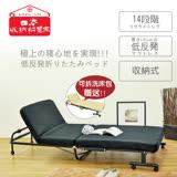 【Simple Life 】移動收納14段式專利折疊床(贈床包)