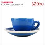 Tiamo 30號 蛋形拿鐵咖啡杯盤組320cc*5入 (HG0855)