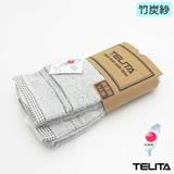 任選【TELITA】台灣製竹炭紗毛巾(2入組)
