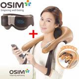 OSIM OS-266 uMoby捏捏樂 + OSIM uGalaxy亮眼舒 OS-112