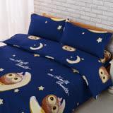 【BARNITE】夢想星空棉感絨四件式兩用被床包組-加大