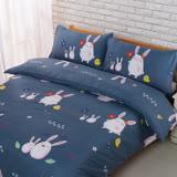 【BARNITE】小小萌兔棉感絨四件式兩用被床包組-雙人