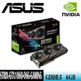 【ASUS華碩】STRIX-GTX1060-O6G-GAMING 顯示卡