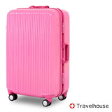 【Travelhouse】超越經典 20吋PC鋁框硬殼行李箱(玫紅)