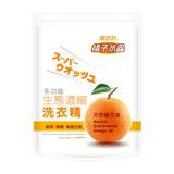 御衣坊 多功能生態濃縮橘子油洗衣精補充包2000ml/單包