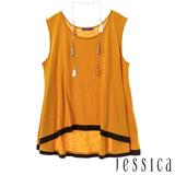 JESSICA-鍊飾傘擺造型無袖上衣(附項鍊)(熱情橘)