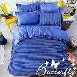 BUTTERFLY - 柔絲絨 單人薄床包枕套兩件式「簡素」台灣製造
