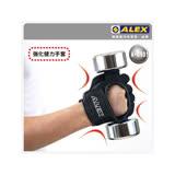 ALEX 德國-第二代新平強化健力手套-抗壓抗磨-防臭透氣-健身 重量訓練 依賣場 M