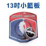 (童) SPALDING NBA JERRY WEST 兒籃球組-親子 籃框 籃板 藍白紅 F