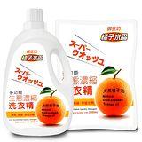 御衣坊 多功能橘子生態濃縮洗衣精2000mlx1罐+2000mlx4包組(天然橘子油) 2000ml