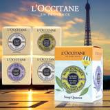 L'OCCITANE 歐舒丹 (機場限定版) 經典款香皂組
