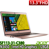 Acer Swift1 SF113-31-C380 甜蜜粉 13.3吋FHD/N3450四核/4G/128G SSD/Win10 輕薄筆電贈三合一清潔組~鍵盤膜~滑鼠墊~64G隨身碟