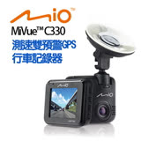 Mio MiVue™ C330 測速 F1.8大光圈GPS雙預警行車記錄器[贈16G記憶卡+LED造型卡通小檯燈+戲水手機防水袋]