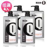 任選4入【MAN-Q】檸檬馬鞭草沐浴精//洗髮精