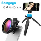 Bomgogo 經典旅行組 Govision L3 廣角微距手機大鏡頭 + Govivo T1 自拍三腳支架