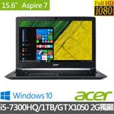 Acer宏碁Aspire7 15.6吋 FHD i5-7300HQ四核心4G/1TB/GTX1050 2G獨顯/Win10 精巧雅致高效能筆電 黑(A715-71G-54UE)