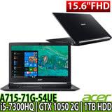 Acer 宏碁 7 A715-71G-54UE 15.6吋FHD/i5-7300HQ/GTX 1050 2G獨顯/Win10 筆電隨機-送64G隨身碟/ACER美型無線鼠/三合一清潔組/鍵盤膜/滑鼠墊
