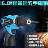 威力鯨車神 16.8V雙速充電式鋰電池電鑽組 37件豪華大全配(加贈打蠟拋光工具組)