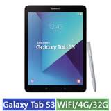 (特賣) Samsung Galaxy Tab S3 T820 9.7吋 Wi-Fi版 4G/32G 平板電腦-【送Samsung x 黏黏怪物研究所拭淨布】