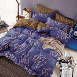 AGAPE亞加•貝【小象故事】100%精梳純棉 標準雙人(5x6.2尺)四件式涼被床包組/加高35CM