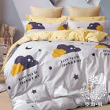AGAPE亞加•貝【夜晚星空】100%精梳純棉 標準雙人(5x6.2尺)四件式涼被床包組/加高35CM