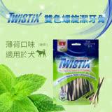 【美國NPIC】Twistix特緹斯雙色螺旋潔牙骨綠茶PLUS+ 寵物零食156g - 薄荷清涼