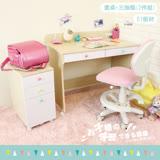 馬卡龍色系-兒童書桌&收納櫃(2件組)【天空樹生活館】