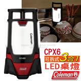 【美國 Coleman】CPX6 三合一LED桌燈.三合一LED營燈.露營燈.電子燈.瓦斯燈.汽化燈/ CM-6967
